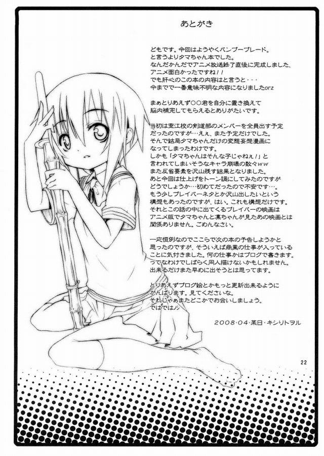 21doujinshi15112632