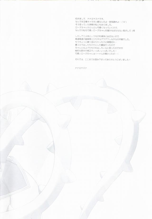 21doujinshi15112641