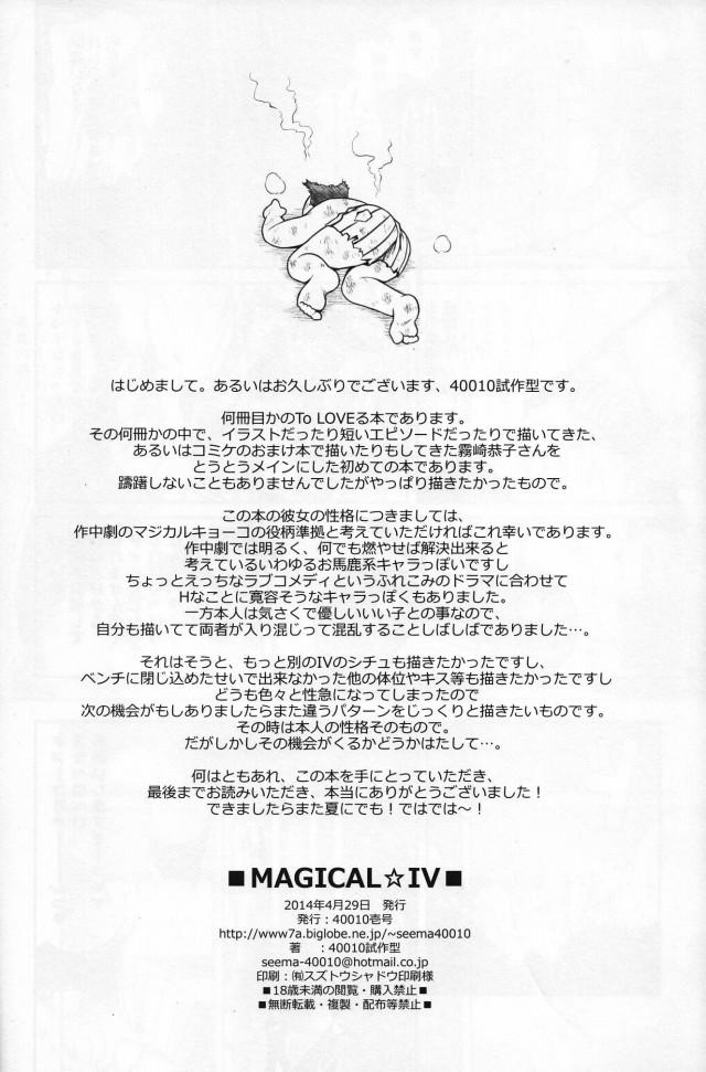 21doujinshi15112651