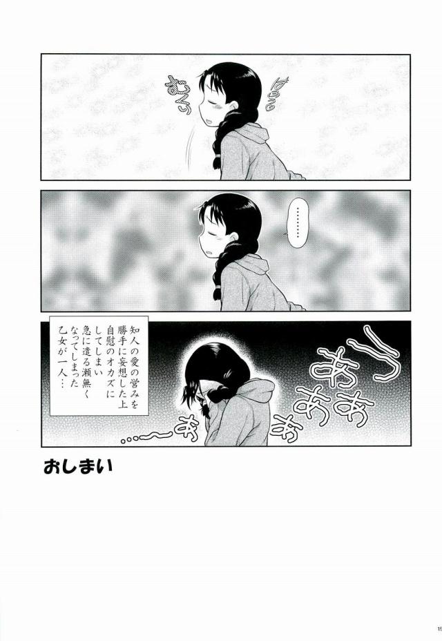 21doujinshi15112658