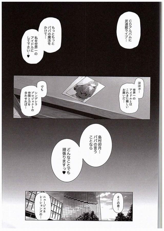 22doujinshi15110312