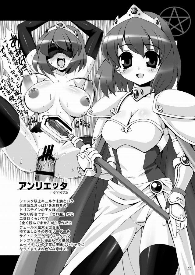 22doujinshi15111828