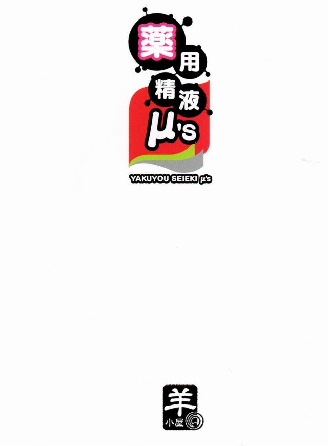 22doujinshi15111864