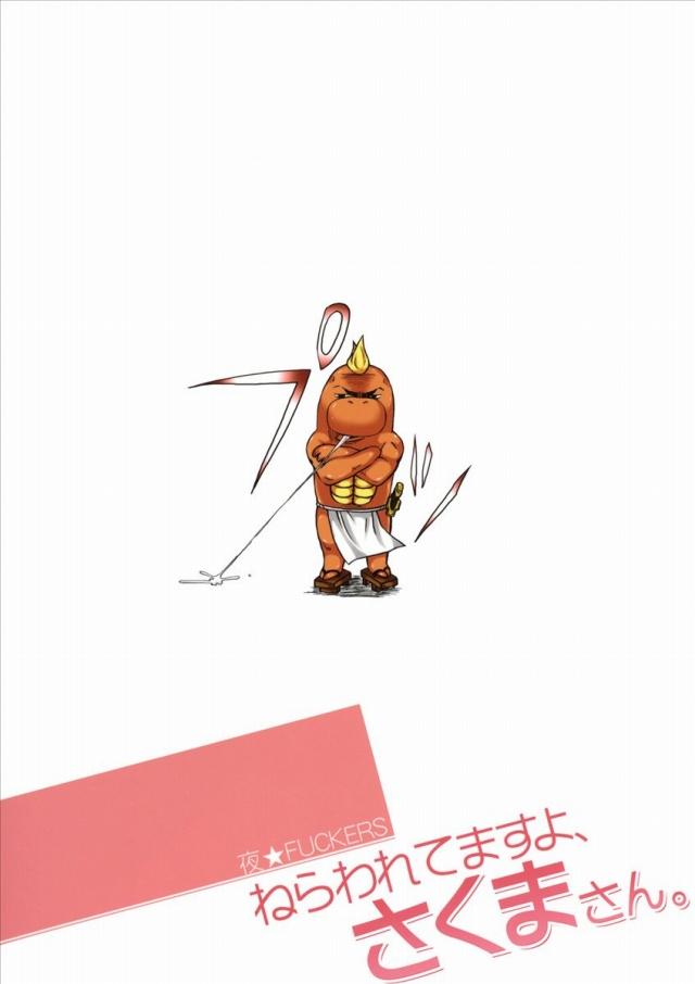 22doujinshi15111867