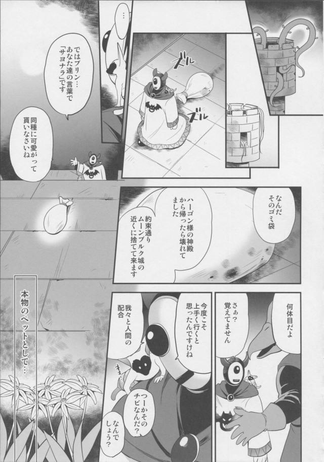 22doujinshi15112613
