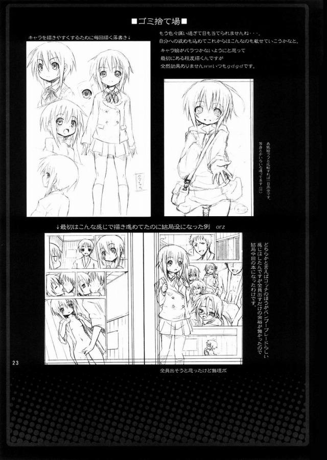 22doujinshi15112632