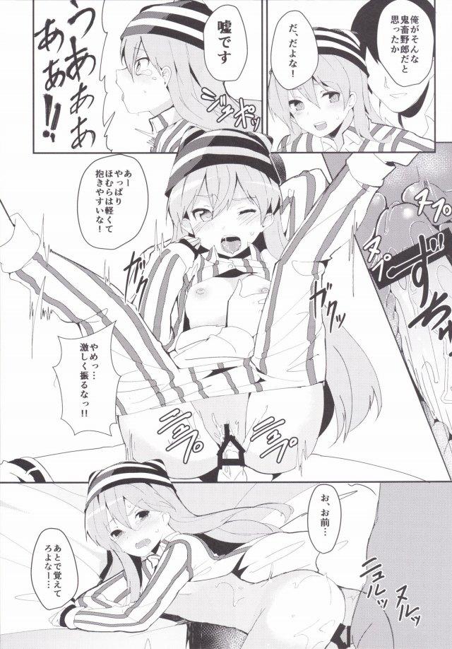 22doujinshi15112655