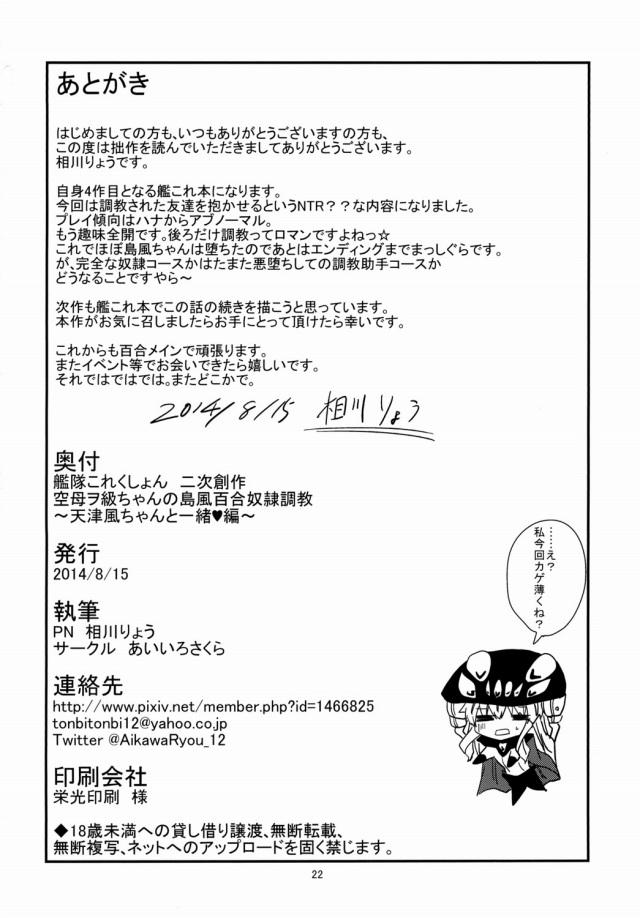 23doujinshi15110305
