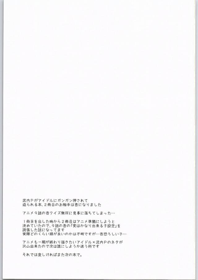 23doujinshi15110308