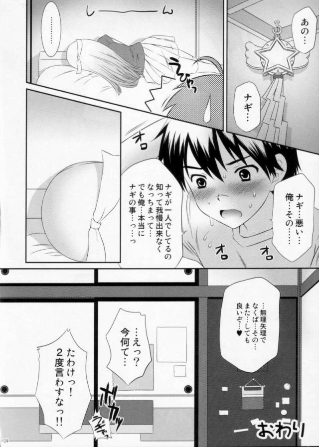 23doujinshi15111813