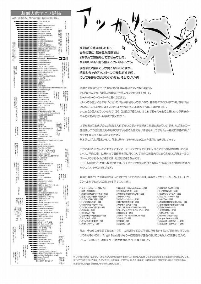 23doujinshi15112635