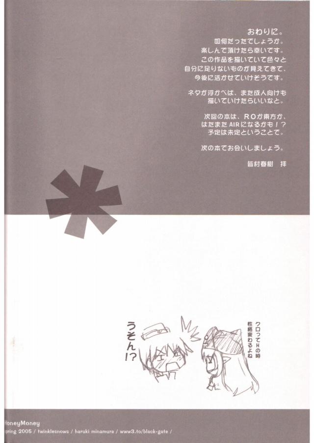23doujinshi15112639