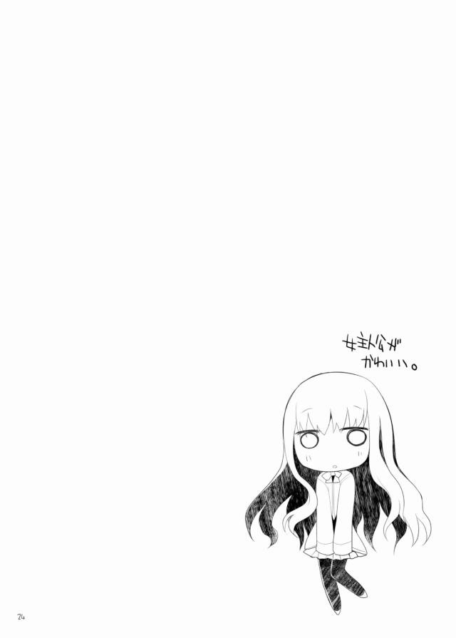 23doujinshi15112640