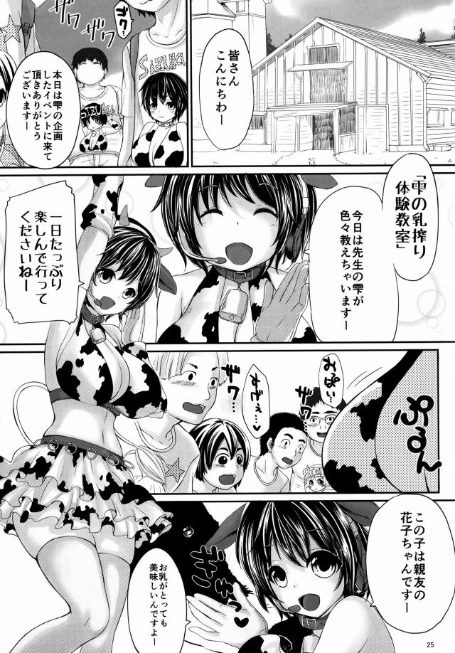 24doujinshi15110311