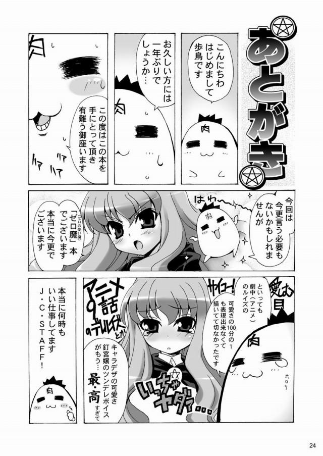 24doujinshi15111828