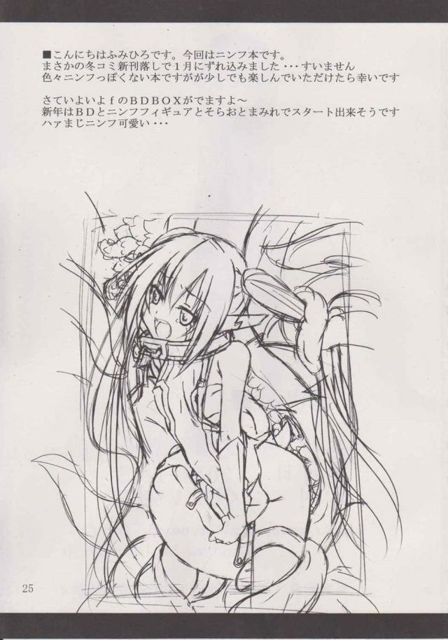 24doujinshi15111830