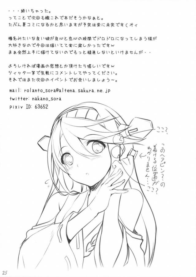 24doujinshi15112602