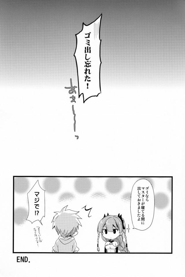 24doujinshi15112620