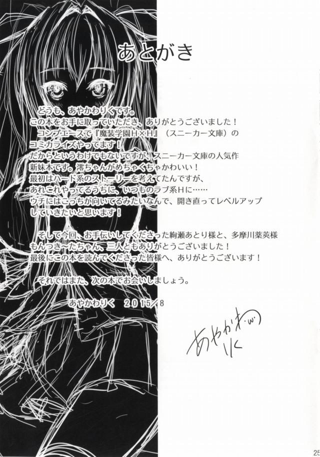 24doujinshi15112656