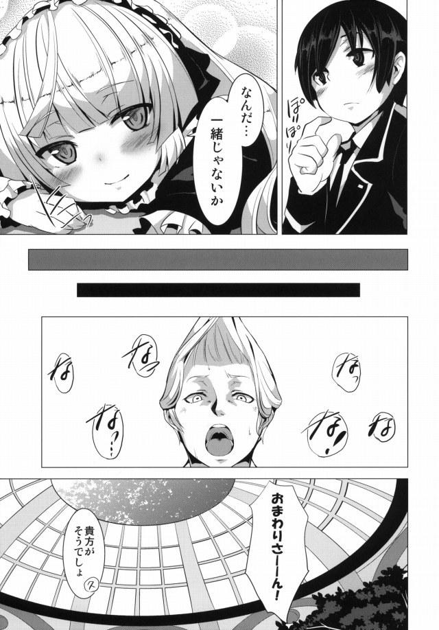 24doujinshi15112660