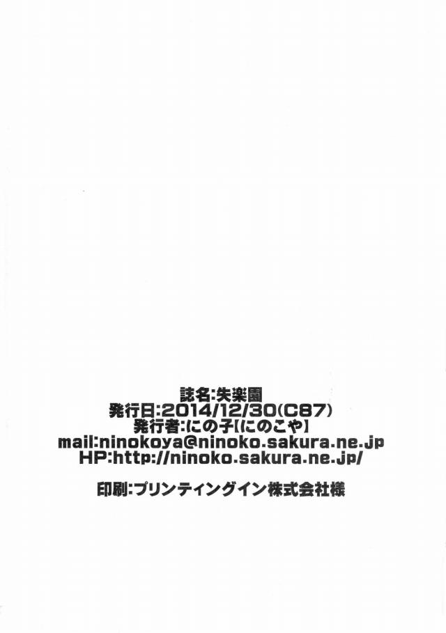 24nijigazou15110210