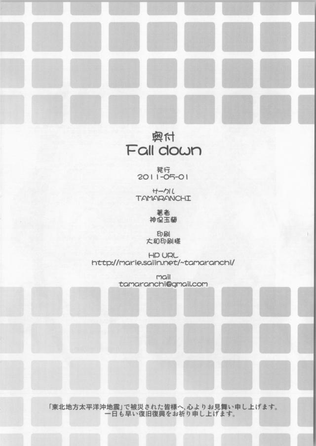 25doujinshi15111812