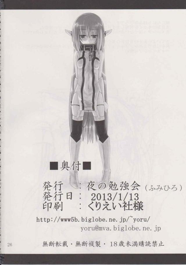 25doujinshi15111830