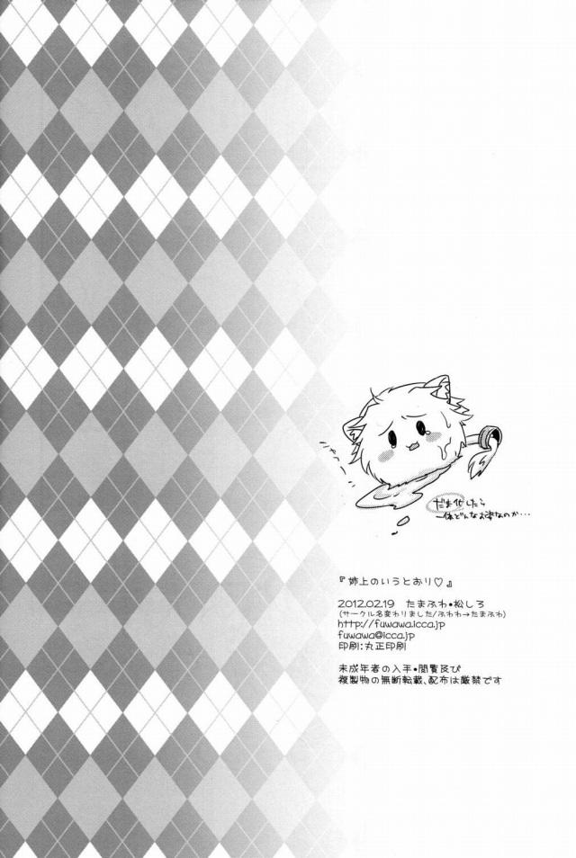 25doujinshi15111842