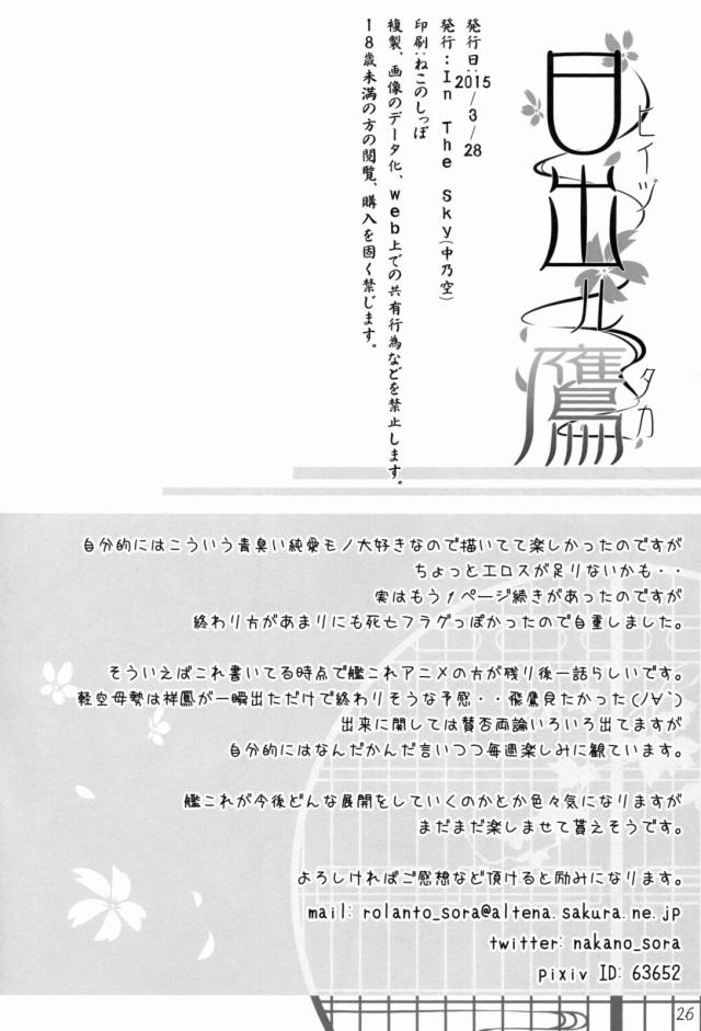 25doujinshi15111847