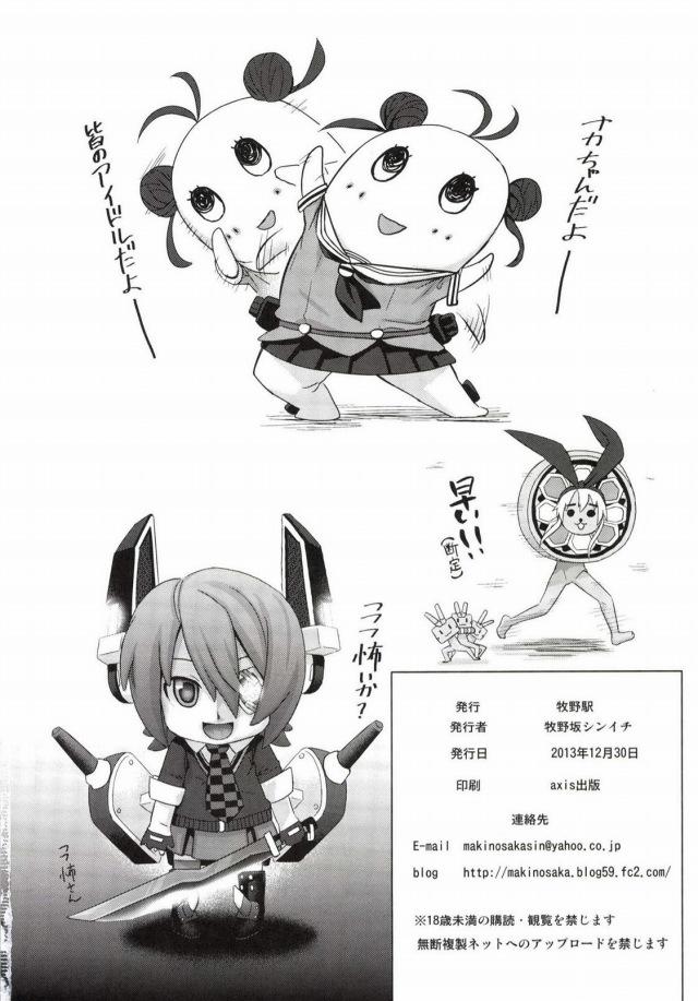 25doujinshi15111862