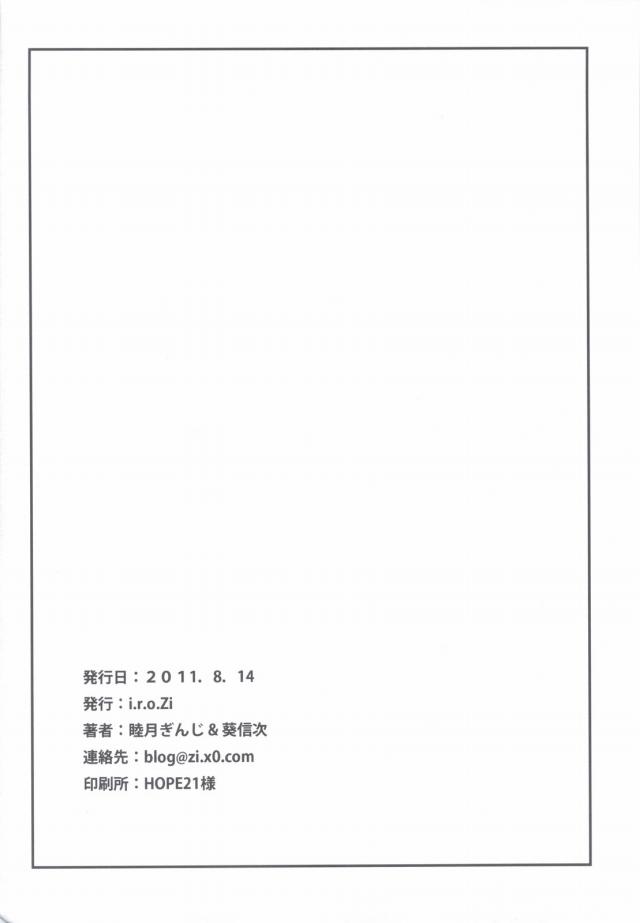25doujinshi15111866
