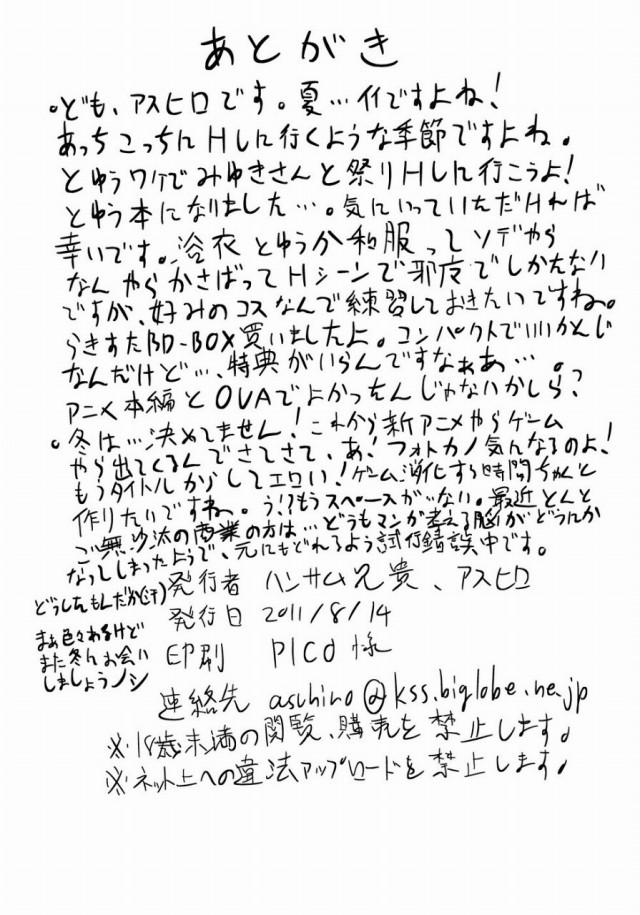 25doujinshi15111868
