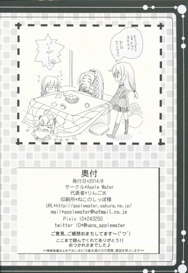 25doujinshi15112604
