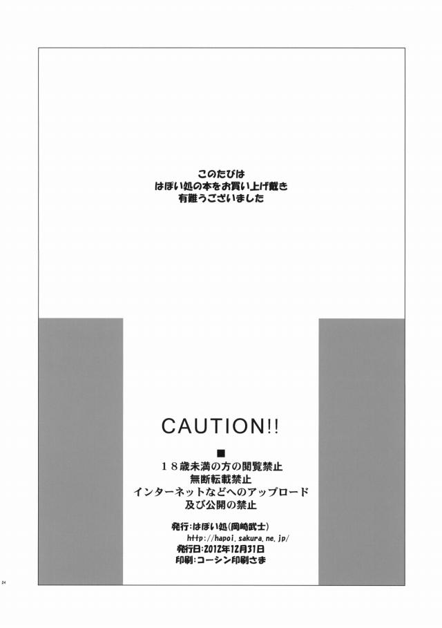 25doujinshi15112614