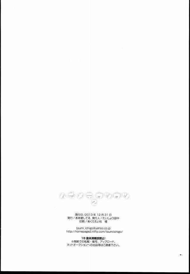 25doujinshi15112623