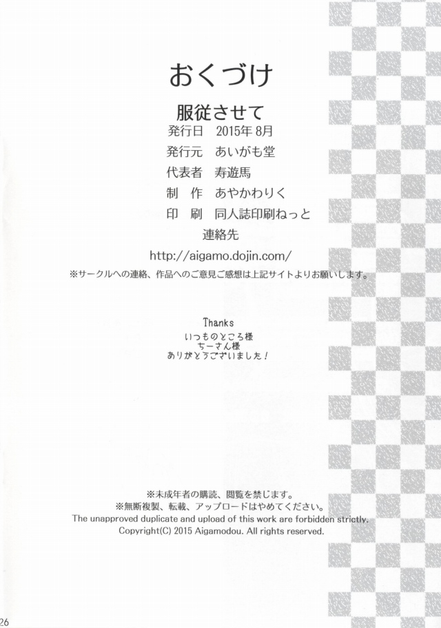 25doujinshi15112656