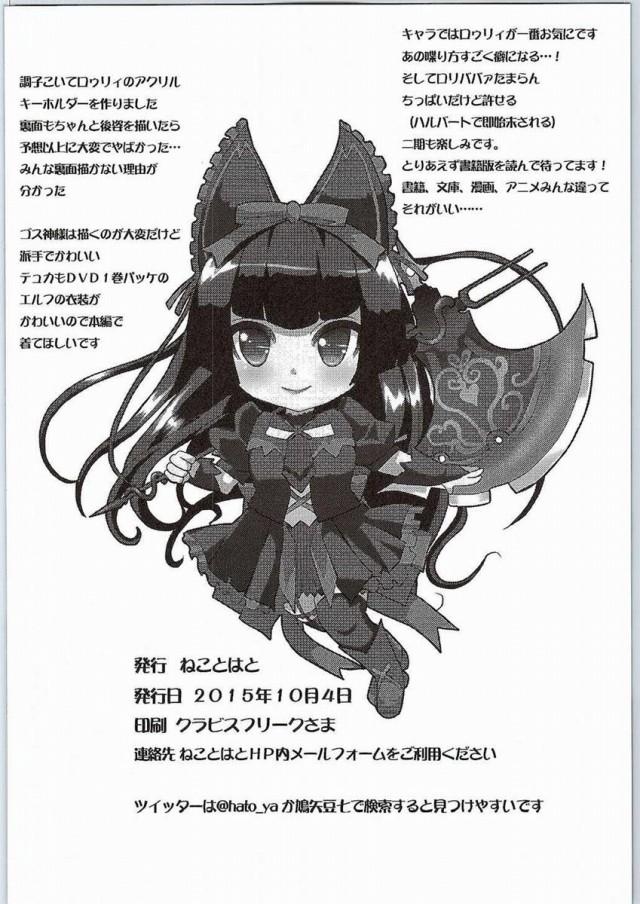 25doujinshi15112657
