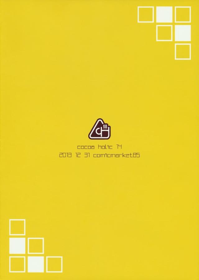 26doujinshi15111805