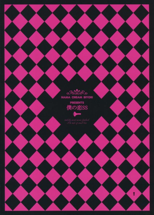 26doujinshi15111808