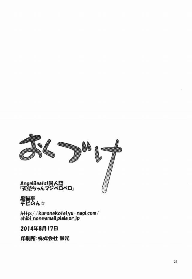 26doujinshi15111810
