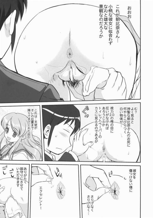 26doujinshi15111825