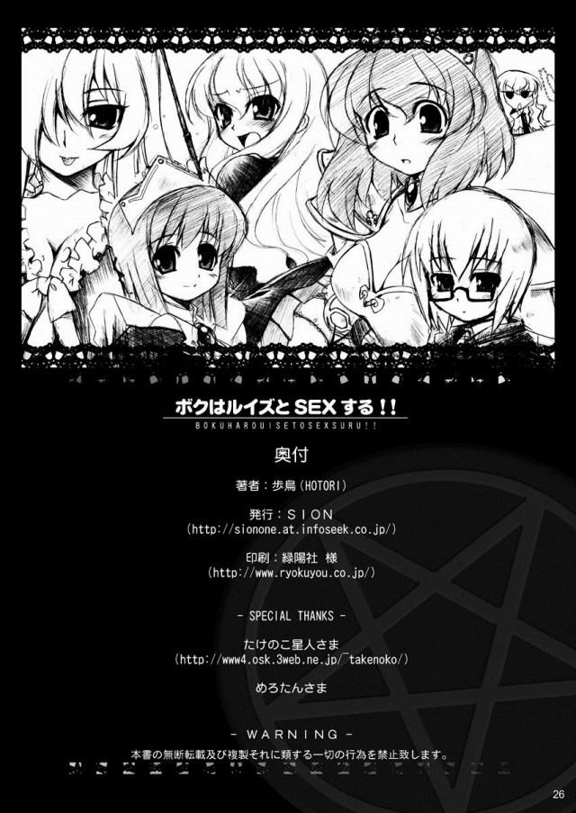26doujinshi15111828