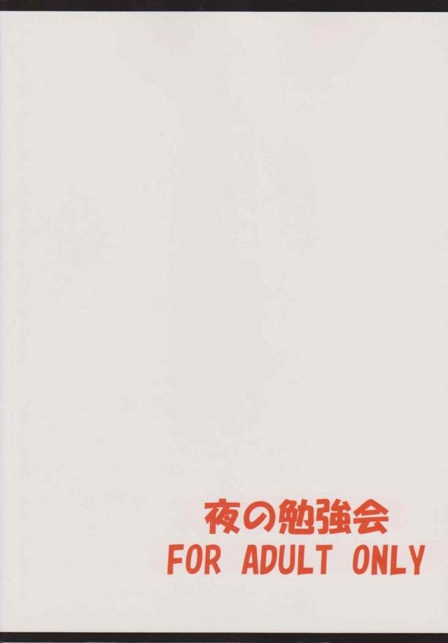 26doujinshi15111830