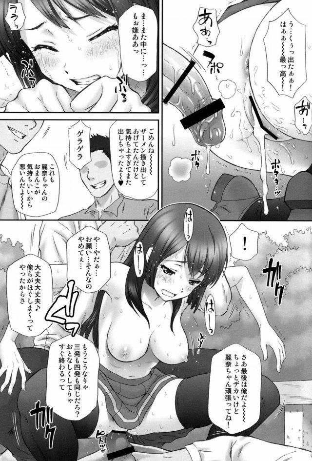 26doujinshi15111856