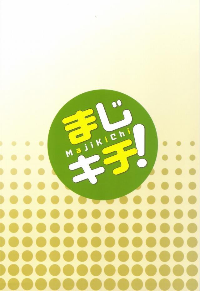 26doujinshi15111866