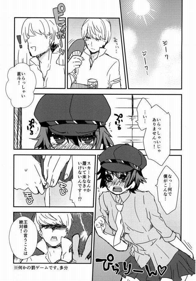 26doujinshi15111873