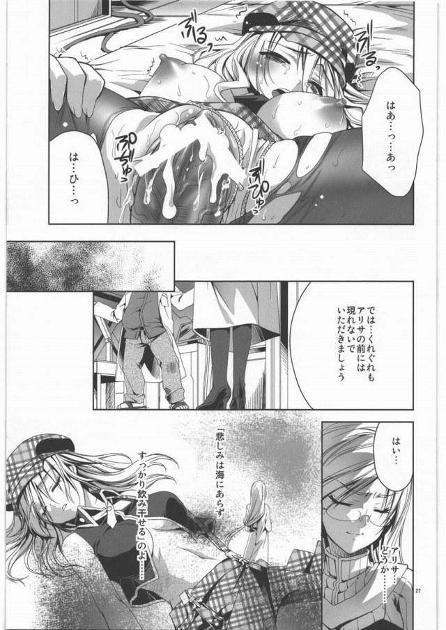 26doujinshi15112618