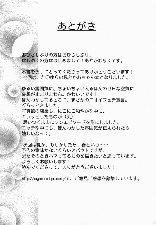 26doujinshi15112645