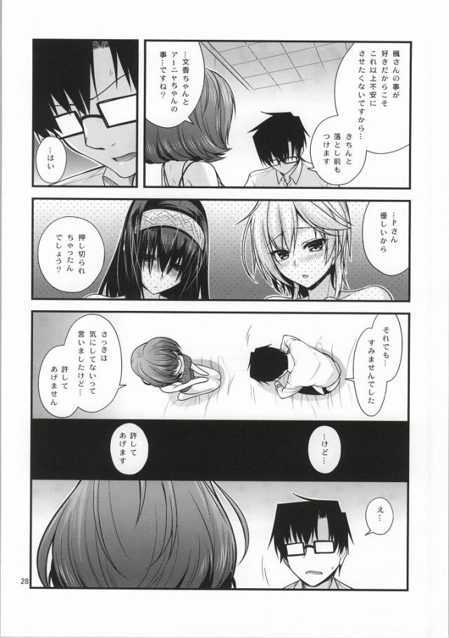 27doujinshi15110310