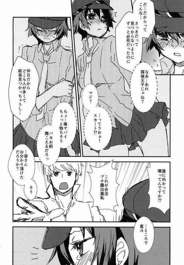 27doujinshi15111873